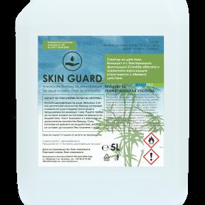 maxxi pro skin guard 5 l
